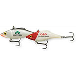 Rapala Rattlin' Rap Fishing Lure
