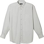 Men's Practical Professional Button Down Shirt