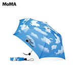 MoMA Sky Lite Umbrella